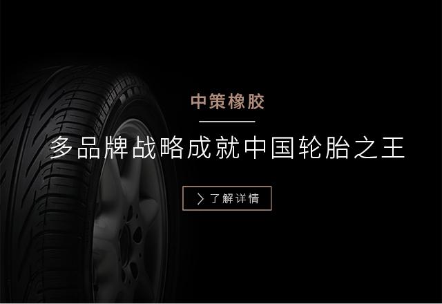 上海策划公司介绍多媒体行业LED显示屏新发展模式