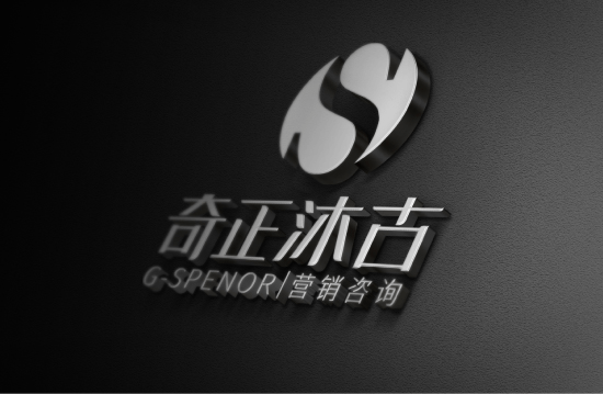 上海策劃公司