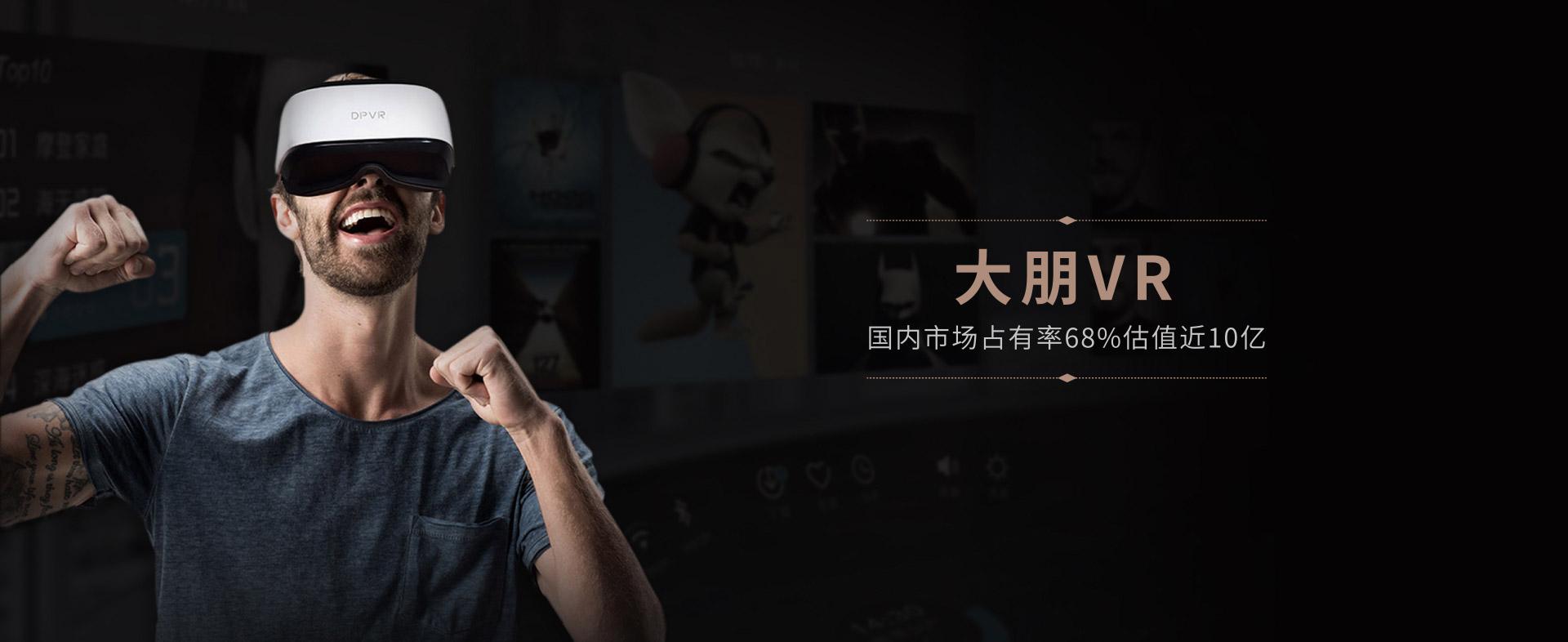 广东卫士品牌策划公司:成功逆袭排名从20到锁定收视率前4强