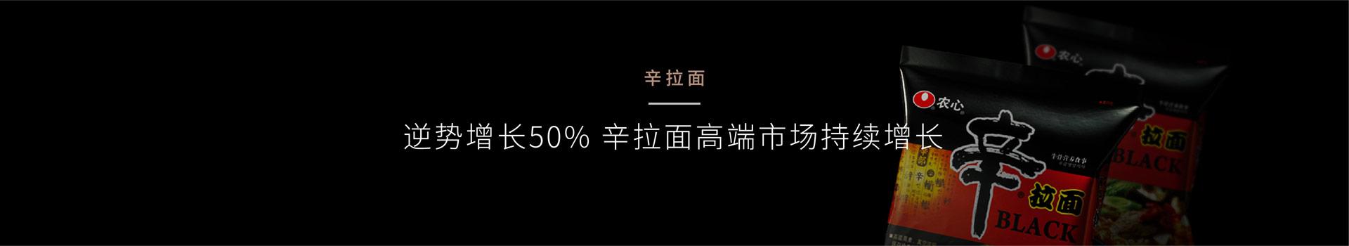 """辛拉面营销策划公司""""12道辛味""""系列线上线下活动案例"""