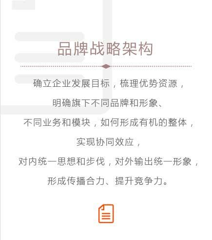 品牌战略规划-奇正沐古是提供营销策划、品牌策划、企业营销策划、品牌规划、企业品牌策划、上海品牌策划、品牌咨询、品牌管理、营销咨询等服务的上海策划公司、上海品牌策划公司、营销策划公司、营销咨询公司、上海营销策划公司、品牌营销咨询公司