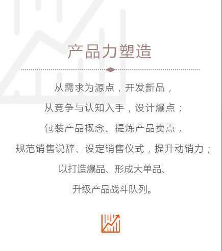 品牌形象创意-奇正沐古是提供营销策划、品牌策划、企业营销策划、品牌规划、企业品牌策划、上海品牌策划、品牌咨询、品牌管理、营销咨询等服务的上海策划公司、上海品牌策划公司、营销策划公司、营销咨询公司、上海营销策划公司、品牌营销咨询公司