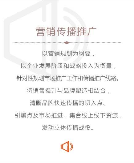 奇正沐古的营销传播推广思路,奇正沐古是引领中国营销20年的品牌营销咨询公司,上海策划公司中的佼佼者,品牌营销策划领域内的知名产品营销策划公司之一