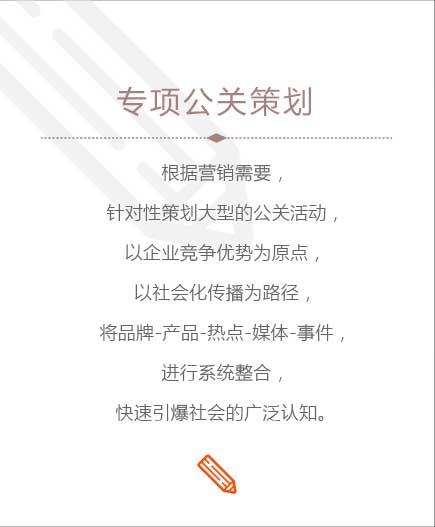 奇正沐古的公关策划理念,奇正沐古是国内著名的创意品牌策划公司,引领中国营销20年的上海策划公司,为企业提供品牌营销策划,品牌咨询设计推广等服务的广告营销策划公司